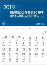 元旦三日游推荐|酉阳桃花源+金丝楠木群+千年龚滩古镇