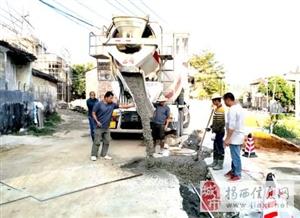 揭西县龙潭镇强化三方面工作推进新农村建设