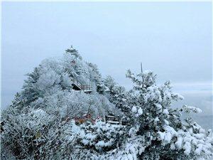 风雪老君山