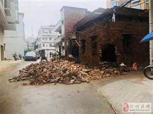 化州某民房惊心动魄的旧房挖桩,吓到鼻哥窿都无肉...