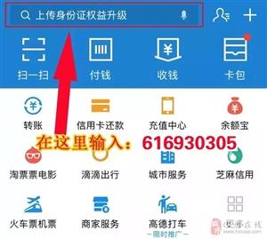 曝光了,化州朋友圈疯传的15亿红包,原来是…