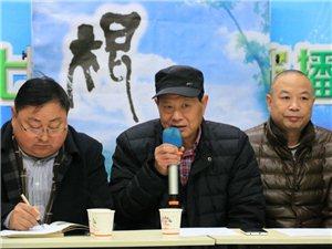 《根》与人的根性――纪念刘家荣先生自传《根》出版十周年