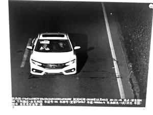 租车惹祸撞伤俩学生后跑了!警方已锁定嫌疑人