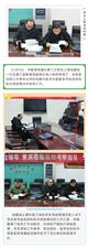市教体局民生工程检查组到安庆皖江中等专业检查指导学生资助工作