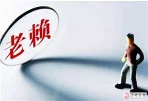 滑县女子千5万多不还被拘留,丈夫坐不住了……
