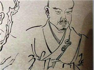 光州故�堆:唐高僧・道岸