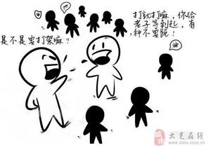 重庆人言子儿最哄鬼的25句话,大足的好多都会哦!