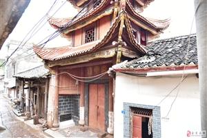 会东县姜州炎帝宫