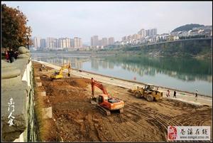 【苍溪】河道整治基础设施建设【图】