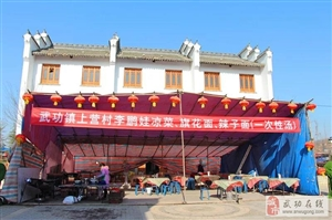 【头条】中国・武功古城第三届后稷文化节暨河滩古会今天正式开幕!