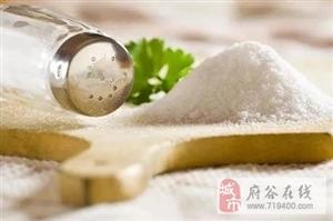 【常识科普】食盐中的亚铁氰化钾有毒吗?2元5元和10元的盐有什么区别?