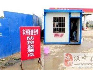 汉中市食药监局再次安排部署非瘟防控市场监管工作