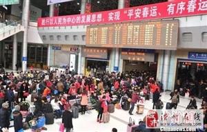 滑县老乡注意!12月23日起开抢春运火车票!