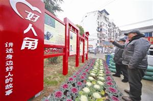 """老旧小区上演""""变脸记""""――滁城银花西区改造见闻"""