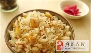 天天吃米饭太单调了,快来试试这10款家常焖饭,简直香到掉牙!
