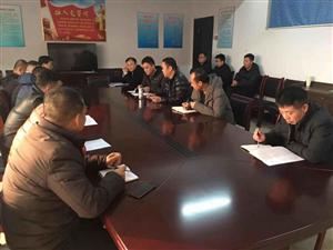 第一二十期――滑县汽车站开展读书交流活动