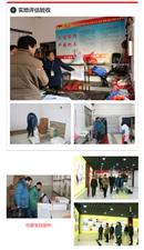 """安庆皖江中等专业学校迎来市级""""平安校园""""创建工作评估验收"""