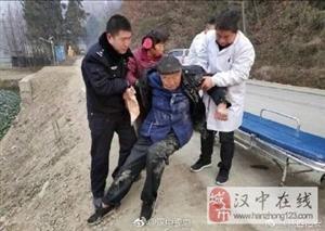 暖心,汉中老人倒在路边民警及时救助