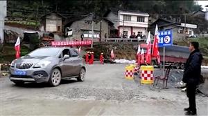 泸州叙永山体滑坡应急通道通车了,注意慢行!