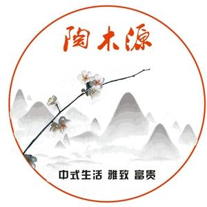 信丰陶木源精品红木馆