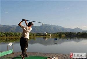 箐箐庄园水上高尔夫与您相约!