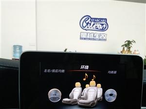 广东奔驰GLC改通风座椅无钥匙进入柏林之声发光套件顶棚旋转高音头