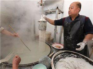 大荔段家垣:百年�鹘y手法加工�t薯粉�l成�橐唤^!