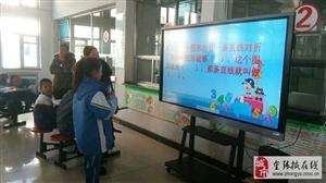 临泽县新华镇中心小学组织开展智力大比拼