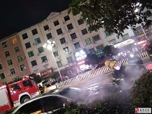北大道一小汽车着火,乐安消防紧急赶往处置