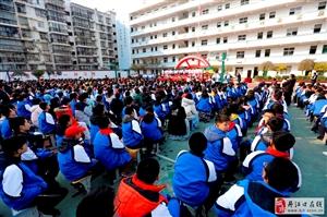 丹江口红旗中学首届名师授牌至品文化艺术展演