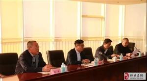 博兴县工商联举办新型企业家培训暨落地绩效管理专题研讨会