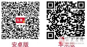 """【宜宾新三江周刊原创】""""厉害""""的泸州人"""