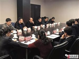 尚建林到中国神华能源股份有限公司座谈交流