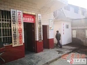 洋县溢水镇贫困村有了爱心浴池,洗澡可用积分兑换