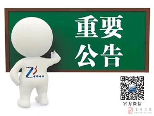 智邦培训富顺分校会计实账操作新班将于下周六(12月22号)开班啦!!