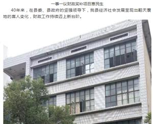 哇!湖口财政收入突破30亿元,将跨入全省十强县.....