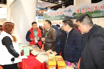 不错哦!湖口的甘薯、豆豉、茶叶在上海获金奖了!