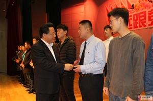 滨州市技师学院举办首届技师班毕业典礼暨红色经典传唱活动汇报会