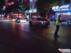 澳门威尼斯人赌场平台公安交警全力整治城区道路交通秩序