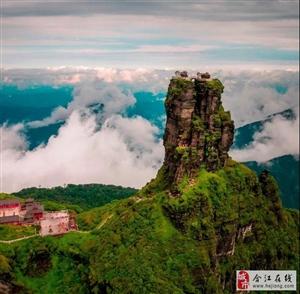 指南针|贵州第一名山梵净山,世界自然遗产,身居此处犹如人在天堂!