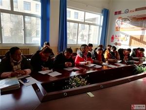 临泽县新华镇中心小学组织抗组织开展班主任安全工作培训会