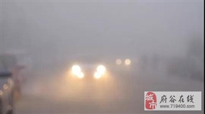 提醒!澳门威尼斯人赌场平台神府高速路段被列为团雾易发路段,一定小心驾驶!