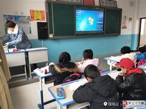 天水庆祝改革开放40周年全媒体大型采访活动走进上磨小学