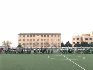 黑池镇中心小学开展冬季长跑活动