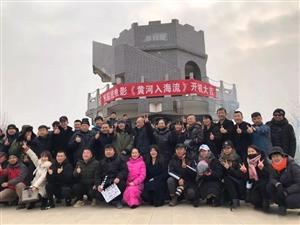 电影《黄河入海流》在大荔县福佑古寨开机!