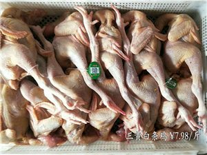 热烈祝贺双汇冷鲜肉进驻石泉县万友水果蔬菜超市12月15日起开场钜惠酬宾