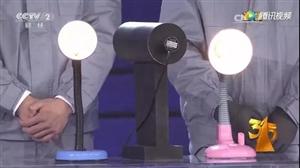央视曝光!家里有这种灯的,千万别给孩子用了,太伤眼了!