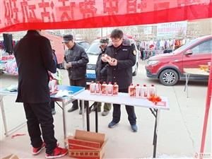 区食药局明永镇食药监所开展农村集贸市场食品安全专项检查