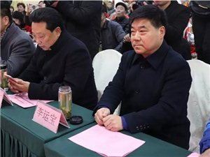12月13日,万康大爱城隆重举行潢川县文学艺术届联合会文化基地授牌仪式