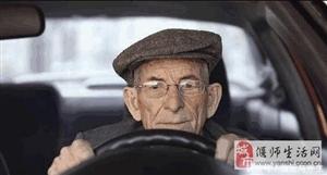 交警通知驾照大改革,明年开始你的驾照再也不是以前的驾照了